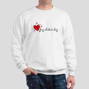 """""""I Love You"""" [Swedish] Sweatshirt"""